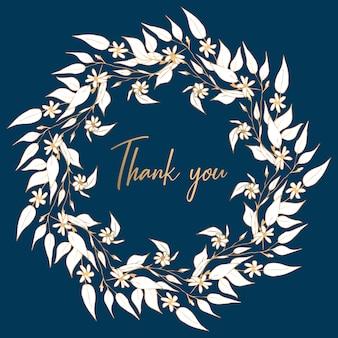 텍스트와 해군 배경에 꽃 지점에서 원형 프레임 감사합니다