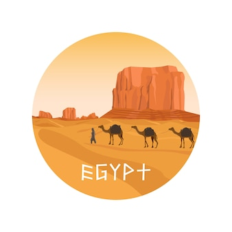 Circle icon with egypt sahara desert
