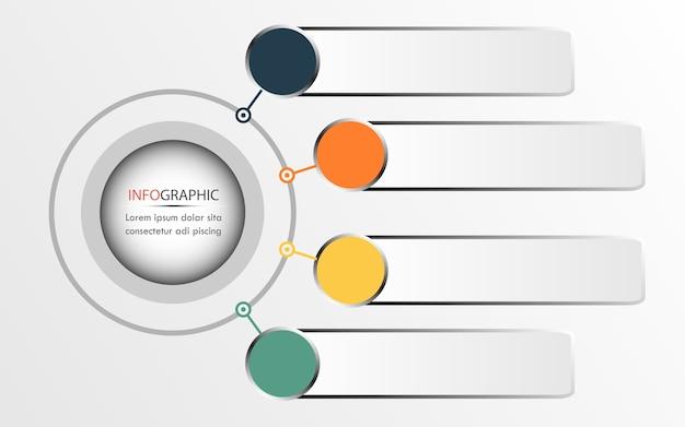 동그라미 인포 그래픽 디자인, 다이어그램에 사용할 수 있습니다. 4 옵션 비즈니스 개념