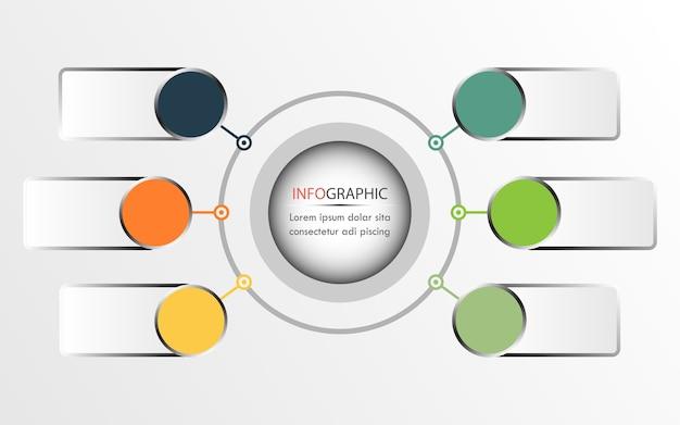 동그라미 인포 그래픽 벡터 다이어그램, 연례 보고서에 사용할 수 있습니다. 6 사업 개념