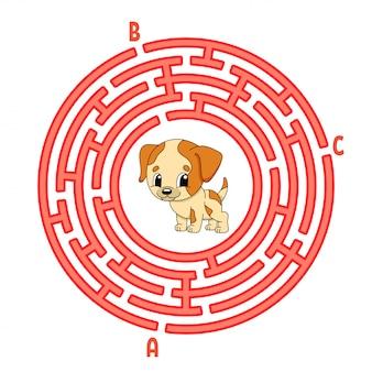 サークル迷路。犬の動物。子供向けのゲーム。子供のためのパズル。