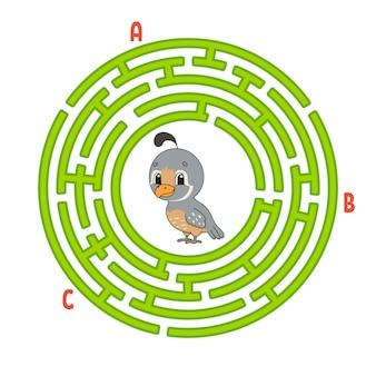 サークル迷路。子供向けのゲーム。子供のためのパズル。ラウンドラビリンスの難問。ウズラの鳥。