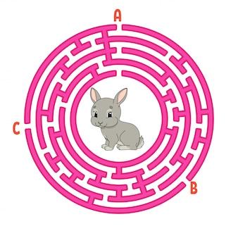 サークル迷路。子供向けのゲーム。子供のためのパズル。ラウンドラビリンスの難問。ウサギのバニー動物。