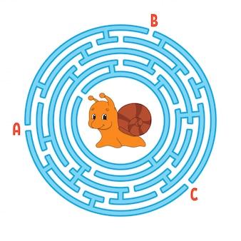 サークル迷路。子供向けのゲーム。子供のためのパズル。ラウンドラビリンスの難問。カタツムリの軟体動物。