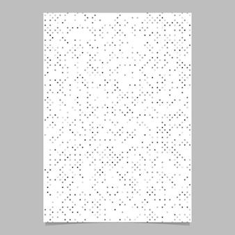サークルパターンポスターテンプレート