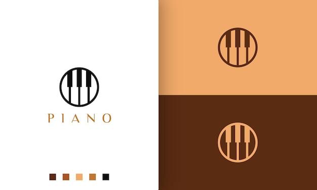 ピアニストや音楽スタジオに適したシンプルでモダンなスタイルのサークルピアノのロゴ
