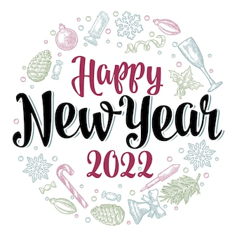 新年あけましておめでとうございます2022レタリングで設定された円の形白にベクトルヴィンテージ色の彫刻