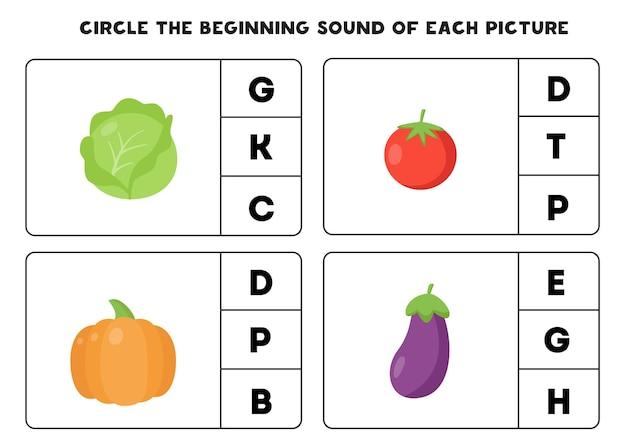 それぞれの絵の始まりの音を丸で囲んでください。子供向けの教育ゲーム。