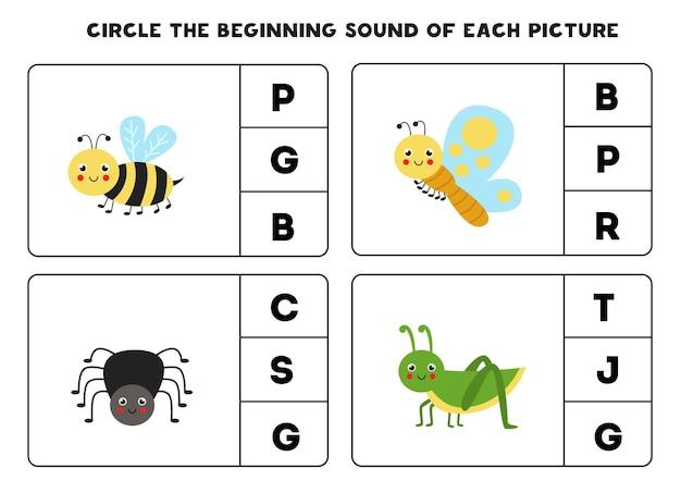 Обведите начальный звук каждой картинки. развивающая игра для детей.