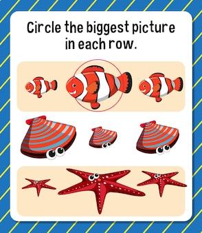 子供のための各行ワークシートの最大の絵を丸で囲んでください