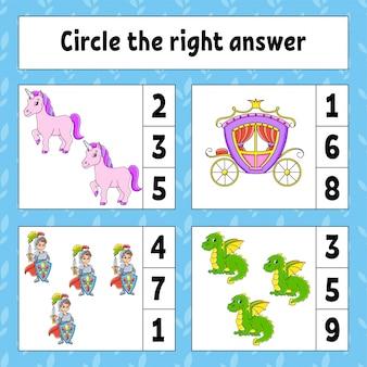 Обведите правильный ответ. рабочий лист развития образования. страница активности с картинками.