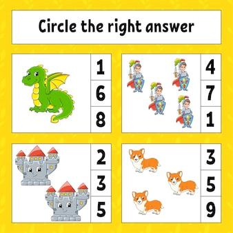 正しい答えを○で囲んでください。教育開発ワークシート。写真付きの活動ページ。
