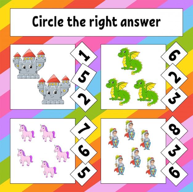 Обведите правильный ответ. рабочий лист развития образования.