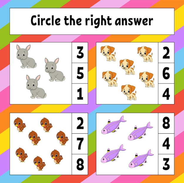 正しい答えに丸を付けてください。