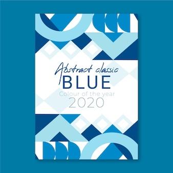 円と多角形の古典的な青いポスター