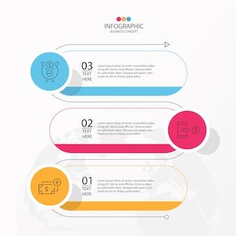 細い線と3つのオプションまたはステップを備えた円のインフォグラフィックデザイン