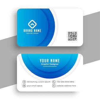 Круглый синий современный дизайн визитной карточки