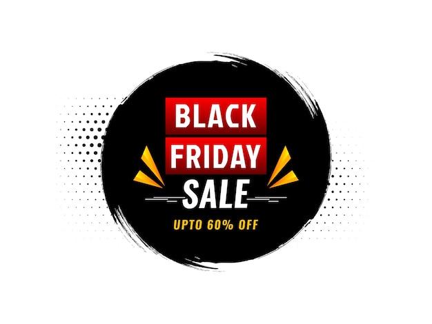 원형 브러시 스트로크 프레임 검은 금요일 판매 배경