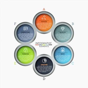 Круговая диаграмма, 6 буквенных круглых элементов с тонкими линиями значков и текстовыми полями внутри, расположенными вокруг центра