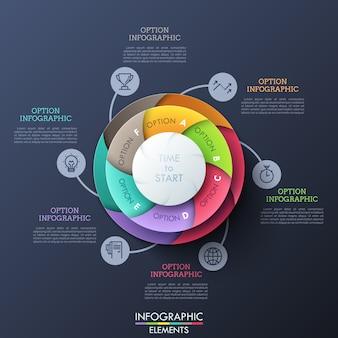 細い線のアイコンとテキストボックスで接続された6つの多色スパイラルセクターに分割された円形の図。ビジネス開発プロセスの6つの機能。
