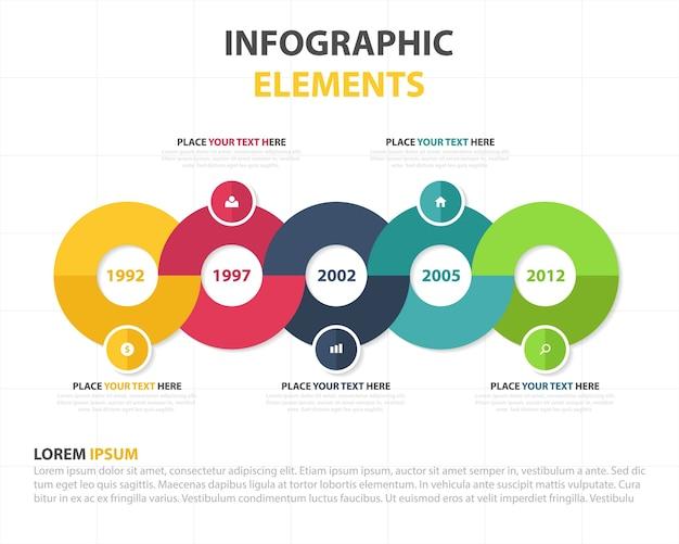 원형 infographic 비즈니스 템플릿