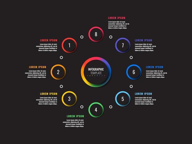 검정색 배경에 8개의 여러 색상 라운드 요소가 있는 원형 인포그래픽 템플릿