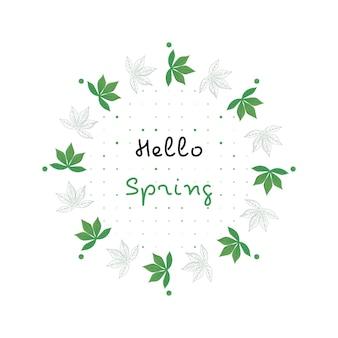 봄을 테마로 한 원형 잎 그림
