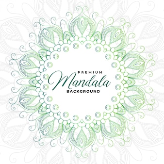 Circular mandala background with copyspace