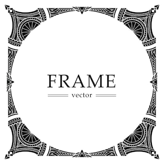 Circular ornament frame