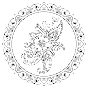 A circular pattern in the form of a mandala