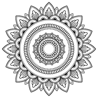 マンダラの形の円形パターン。エスニックオリエンタルスタイルの装飾的なフレーム飾り。