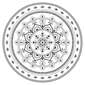 マンダラの形の円形パターン。エスニックオリエンタルスタイルの装飾飾り。落書き手描きイラストの概要を説明します。
