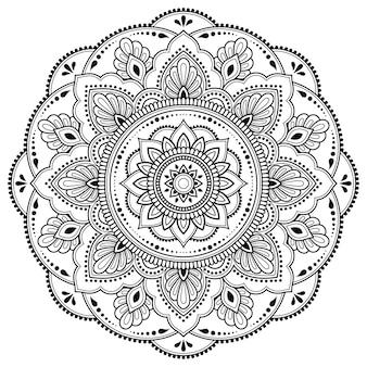 ヘナ、一時的な刺青、タトゥー、装飾用のマンダラの形の円形パターン。エスニックオリエンタルスタイルの装飾的なフレーム飾り。塗り絵のページ。