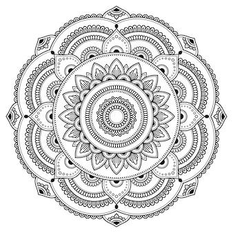 ヘナ、一時的な刺青、タトゥー、装飾用のマンダラの形の円形パターン。エスニックオリエンタルスタイルの装飾的なフレーム飾り。塗り絵の本。