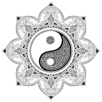 ヘナ、一時的な刺青、入れ墨、装飾のための曼荼羅の形の円形パターン。陰陽の手描きのシンボルが付いたエスニックオリエンタルスタイルの装飾飾り。落書きベクトルイラストの概要を説明します。