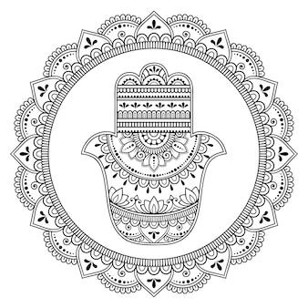 ヘナ、一時的な刺青、タトゥー、装飾用の曼荼羅の形の円形パターン。オリエンタルスタイルの装飾飾り。
