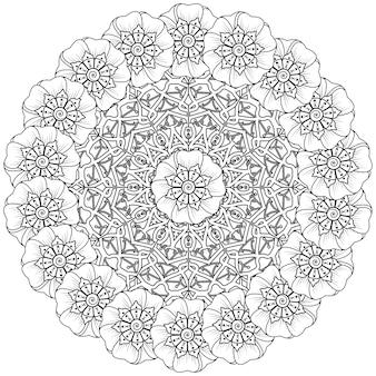Круговой узор в виде мандалы в этническом восточном, индийском стиле.