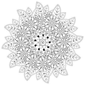 Круговой узор в виде мандалы с цветочным декором. менди цветочное украшение в этническом восточном, индийском стиле.