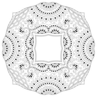 花と曼荼羅の形の円形パターン。エスニックオリエンタルスタイルの装飾飾り。落書き手描きイラストの概要を説明します。