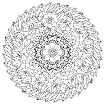 ヘナ一時的な刺青の入れ墨の装飾のための花と曼荼羅の形の円形パターン。エスニックオリエンタルインドスタイルの一時的な刺青の花の装飾。