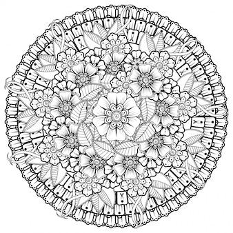 Круговой узор в виде мандалы с цветком для хны, менди, тату, украшения. менди цветочное украшение в этническом восточном, индийском стиле.