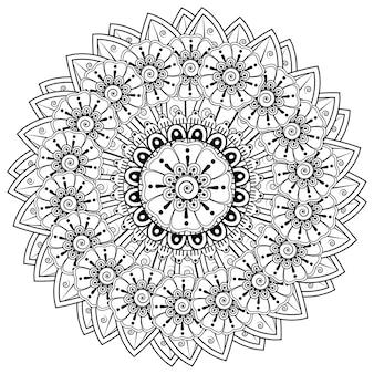ヘナ一時的な刺青タトゥー装飾用花とマンダラの形の円形パターン。エスニックオリエンタルインド風の一時的な刺青の花の装飾。