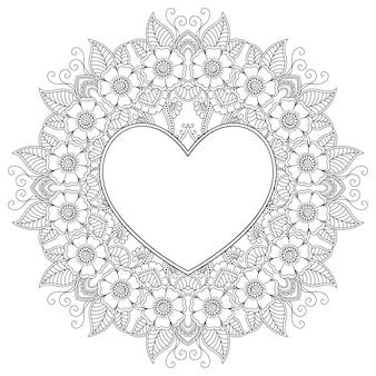 ハートの形をしたフレーム付きの曼荼羅の形の円形パターン。エスニックオリエンタル一時的な刺青スタイルの装飾的な装飾。