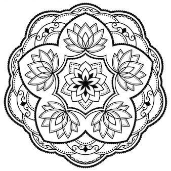 ヘナ、一時的な刺青、タトゥー、装飾用の蓮の花とマンダラの形の円形パターン。エスニックオリエンタルスタイルの装飾的な飾り。落書きの概要