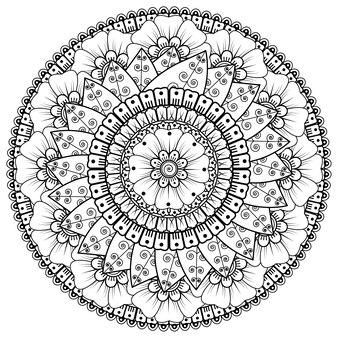 ヘナ、一時的な刺青、入れ墨、装飾のための花と曼荼羅の形の円形パターン。エスニックオリエンタルスタイルの装飾飾り。塗り絵のページ。