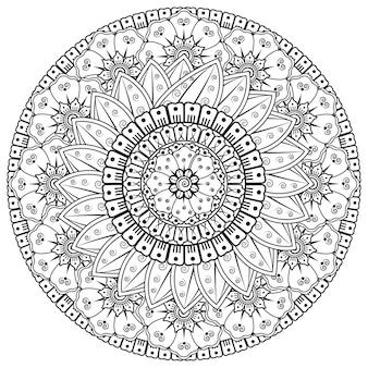 Круговой узор в виде мандалы с цветком для хны, менди, тату, украшения. декоративный орнамент в этническом восточном стиле. книжка-раскраска.