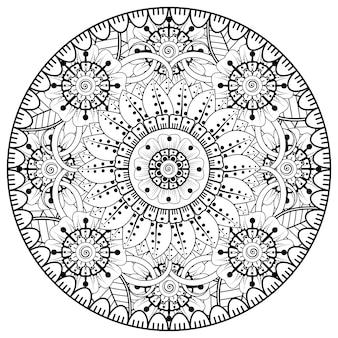 ヘナ一時的な刺青の入れ墨の装飾のための花と曼荼羅の形の円形パターン
