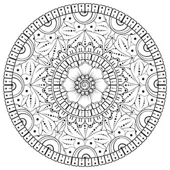 헤나, 멘디, 문신, 장식용 꽃이 있는 만다라 형태의 원형 패턴