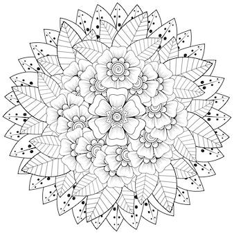 花のヘナ一時的な刺青の入れ墨の装飾と曼荼羅の形の円形パターンエスニックオリエンタルスタイルの装飾的な飾りぬりえ