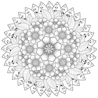 エスニックオリエンタルスタイルの塗り絵ページに花と曼荼羅の形の円形パターン